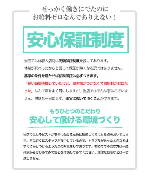 ブログ用02