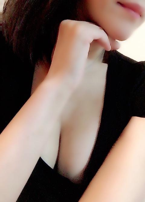 S__4703074