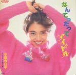 懐メロ カレンダー:1985年 - liv...