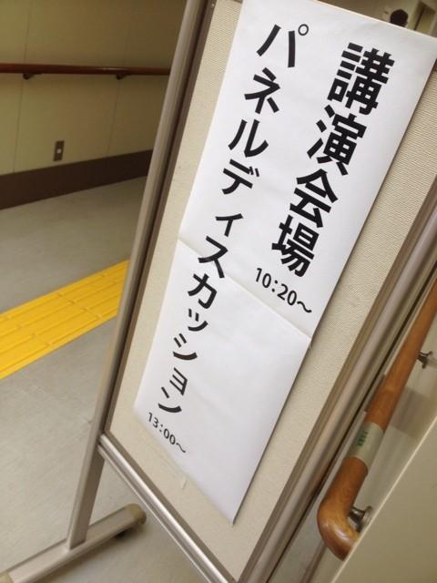2014-03-25-09-46-06