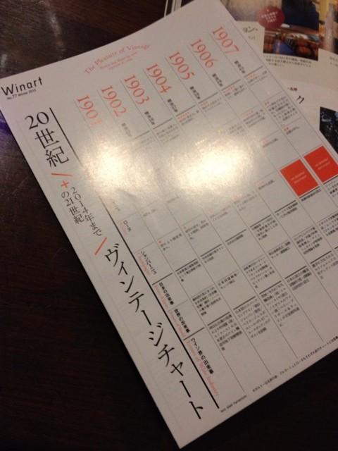 2014-12-29-19-21-04