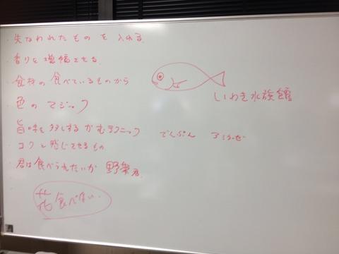 2014-03-25-12-14-49