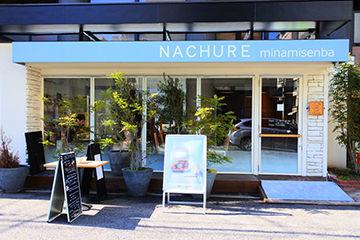 インスタ映え店内もかわいい大阪南船場にある菜チュレ