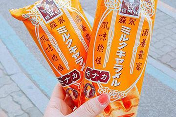 人気のキャラメルのアイス