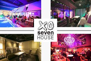 sevenHouse_main