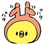 毎週月曜日はヒヨコが目印のはるちゃん更新の日です。