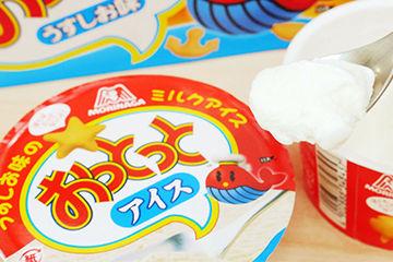 人気のお菓子おっとっとのアイスがあるって知っていますか?