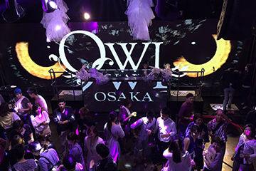 大阪の人気night club、アウルオオサカ