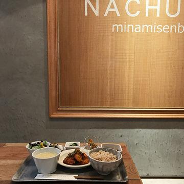 大阪南船場にあるオーガニック食堂&カフェの菜チュレ