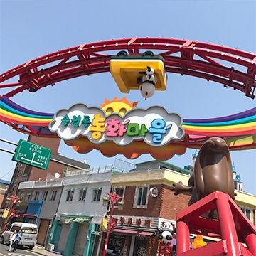 韓国にある童話村が街全体がポップでかわいいおとぎの国のよう。