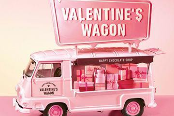 バレンタインに本命チョコは渡す?