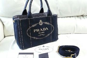 PRADA11