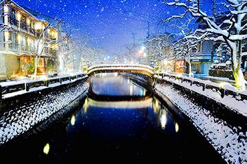 クリスマスデートで行きたい城崎温泉