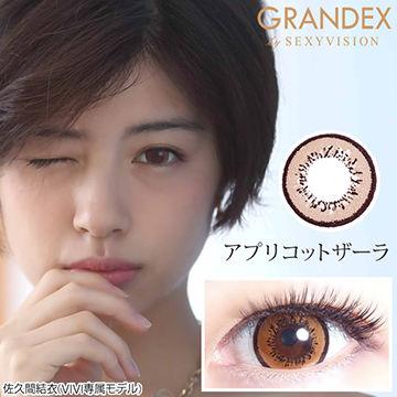 grandex_03