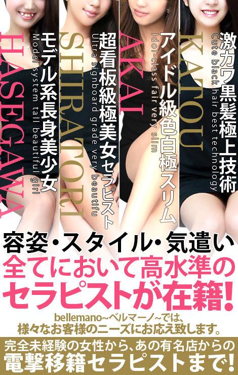 480女性4名雑誌風 (2)