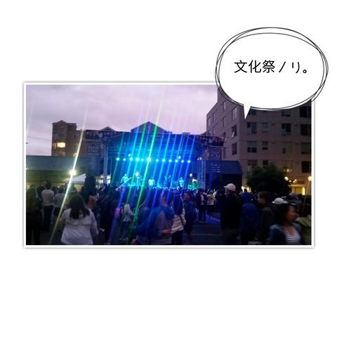 17-09-12-21-09-03-275_deco[1]