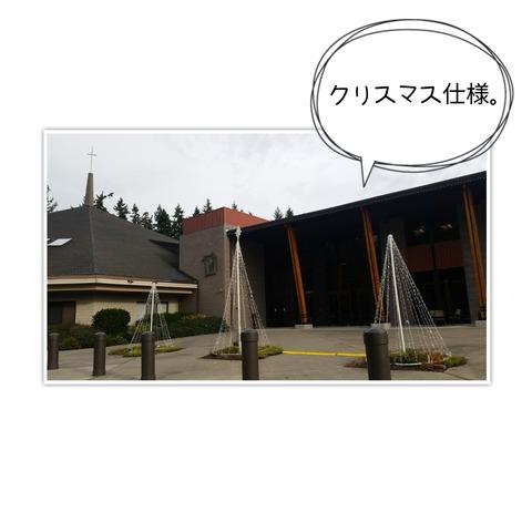 17-12-03-00-05-42-708_deco[1]