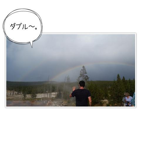 17-09-28-17-25-28-568_deco[1]