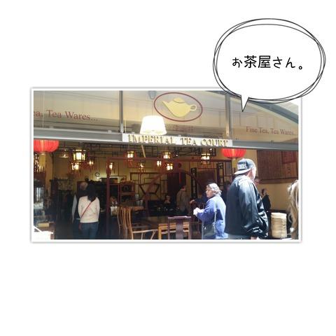 16-04-13-20-09-03-830_deco[1]