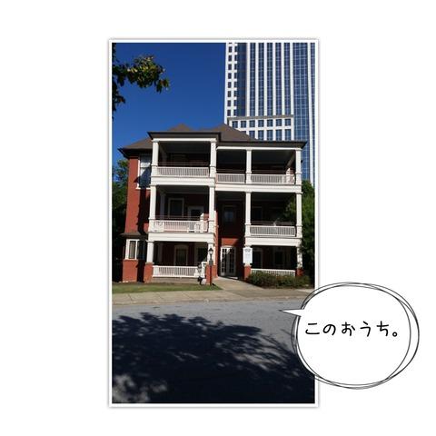 16-11-05-12-59-09-954_deco[1]