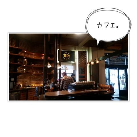 17-11-29-13-03-01-648_deco[1]