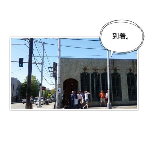17-05-27-21-55-50-059_deco[1]