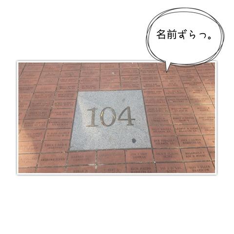 16-11-03-21-53-04-156_deco[1]