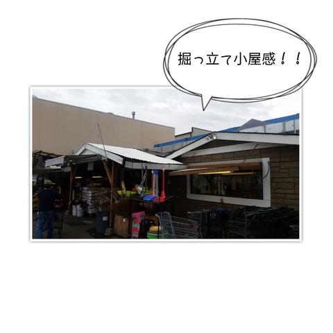 17-09-11-20-18-48-366_deco[1]