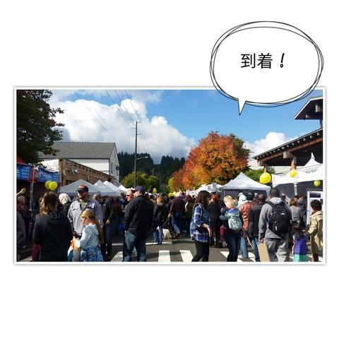 17-10-08-22-34-43-583_deco[1]