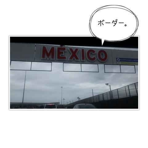 17-01-16-10-16-38-364_deco[1]