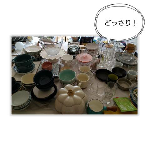 20-07-29-23-39-14-547_deco