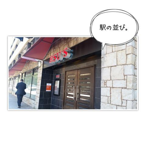 16-11-05-12-38-11-793_deco[1]