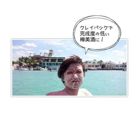 2015-07-17-14-11-09_deco