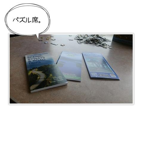 17-05-09-17-05-11-992_deco[1]