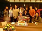 26 Birthday party