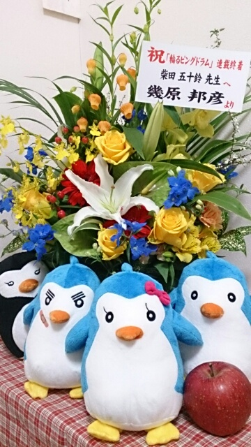 花とペンギン