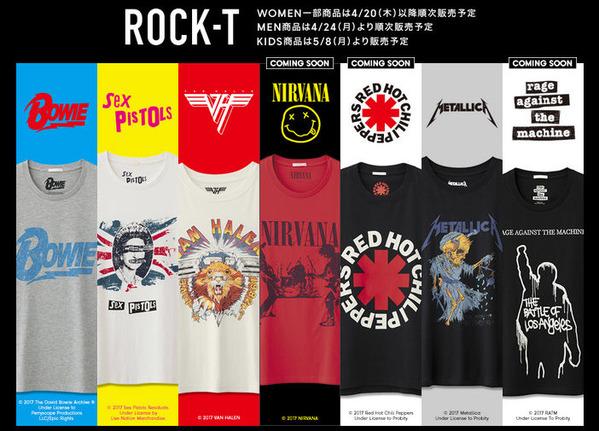 GU_rockT