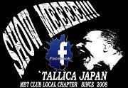 'Tallica Japan