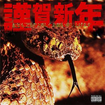 pantera_snake_nenga