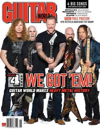 guitarworld_201111
