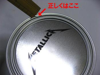 fancan6_06
