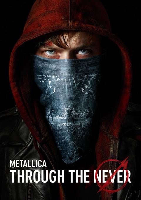 mttn-dvd-cover