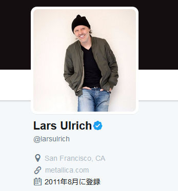 larsulrich_twitter