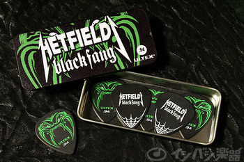 HETFIELD black fang