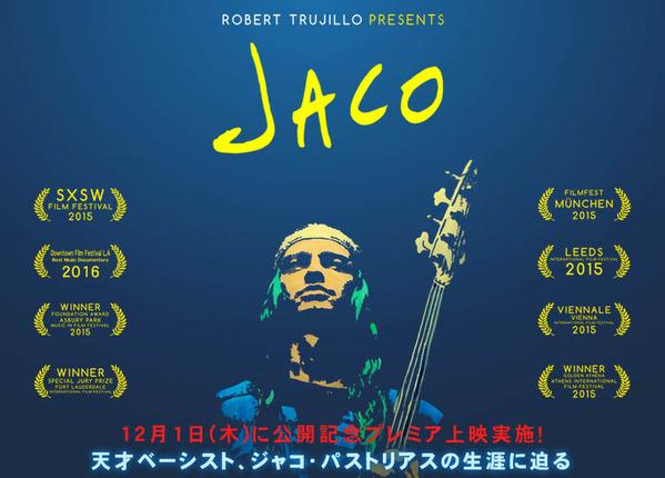 jaco_movie_jp