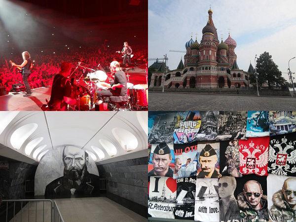 russia2016_1