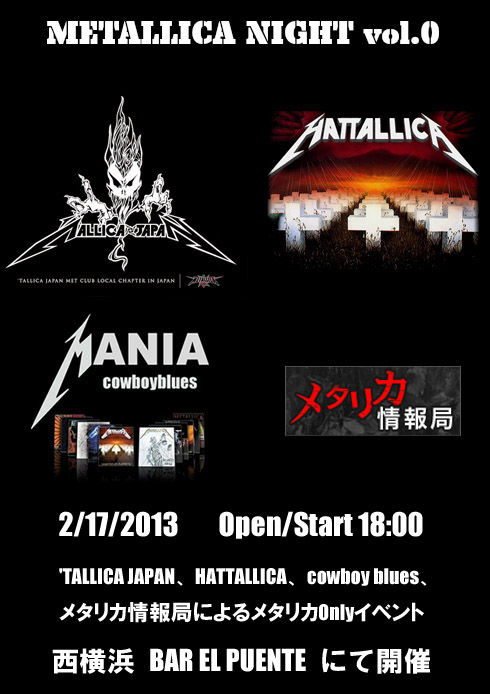 metallica_night_0s