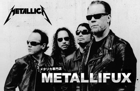 metallifux