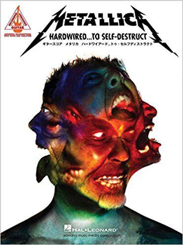 hardwired_guitarscore