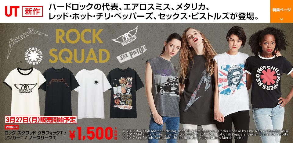 ユニクロ qrコード tシャツ